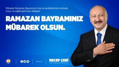 Photo of Başkan Çebi'nin Ramazan Bayramı Mesajı