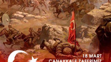 Photo of Başkan Çebi'nin 18 Mart Çanakkale Zaferi Mesajı
