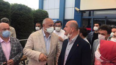Photo of Başkan Çebi İçişleri Bakanı Soylu ile Görüştü